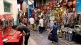 The Capital Tunis